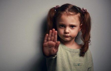 قانون حمایت از کودکان و نوجوانان